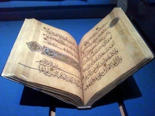 Exposition «Enluminures en Terre d'Islam»