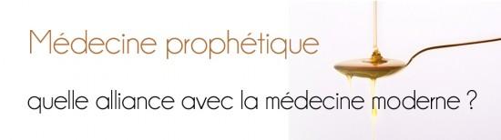 Médecine prophétique: quelle alliance avec la médecine moderne?