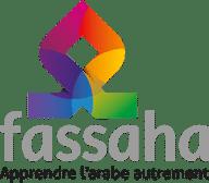 Apprendre à lire et écrire l'arabe avec Fassaha : Testé et approuvé !