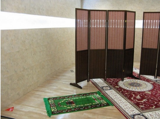 Aménager une mosquée chez soi