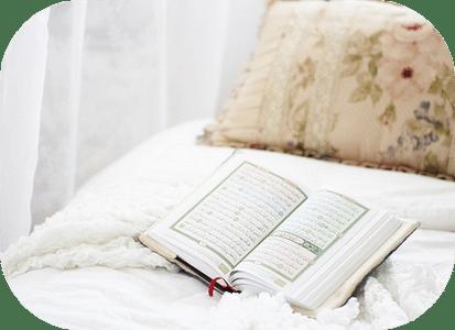 Mon planning de lecture du Coran pendant Ramadan (+ BONUS)
