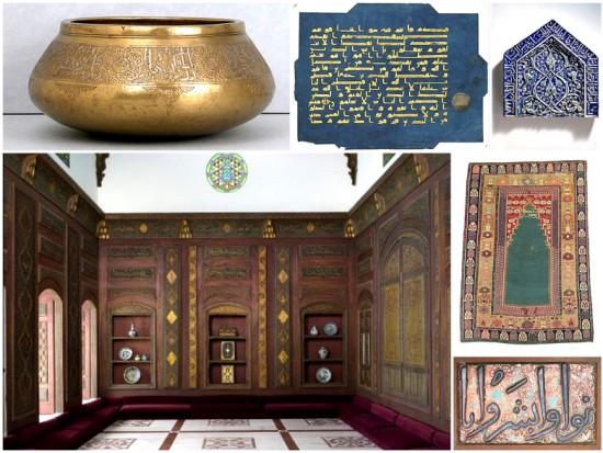 L'art des pays arabes au Metropolitan New-York Museum