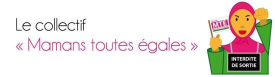 Le collectif « Mamans toutes égales »