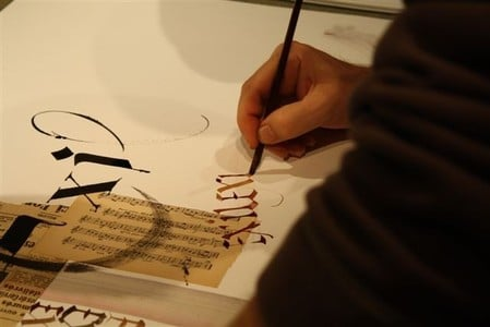La calligraphie contemporaine