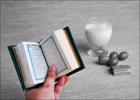 Mon mois de Ramadan diététique
