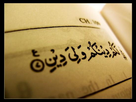 La tolérance en Islam