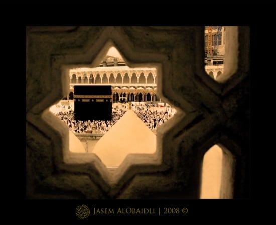 L'entrée de Dhul al-Hijâ