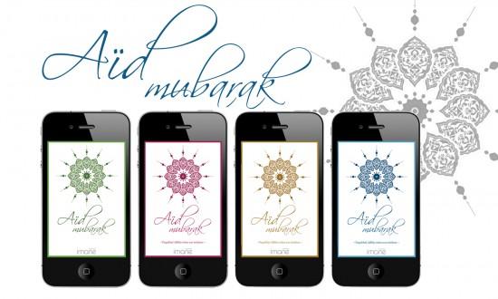 Aid Moubarak – Visuels à télécharger
