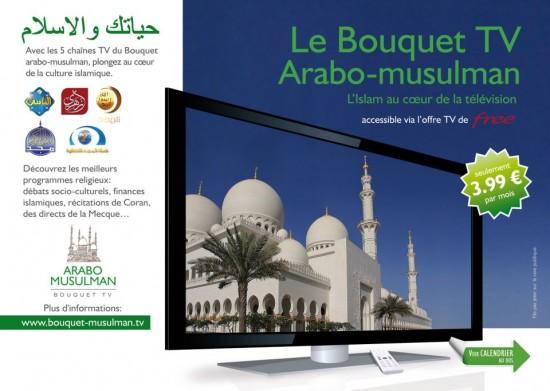 Bouquet Arabo-musulman gratuit