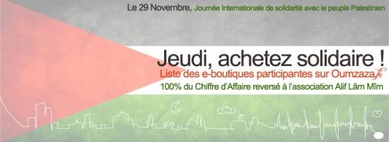Imane Magazine pour Gaza