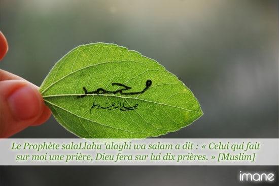 [Hadith's day] Priez sur le Prophète, Dieu priera pour vous