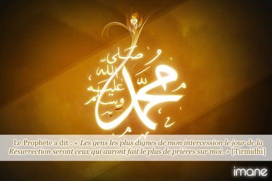 [Hadith's day] Prier sur le Prophète chaque fois qu'on le mentionne