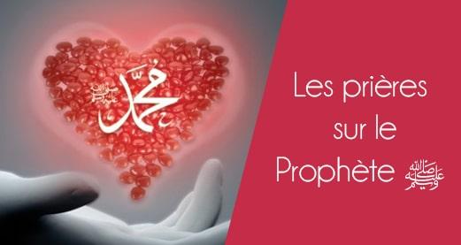 [Hadith's day] Les prières sur le Prophète ﷺ