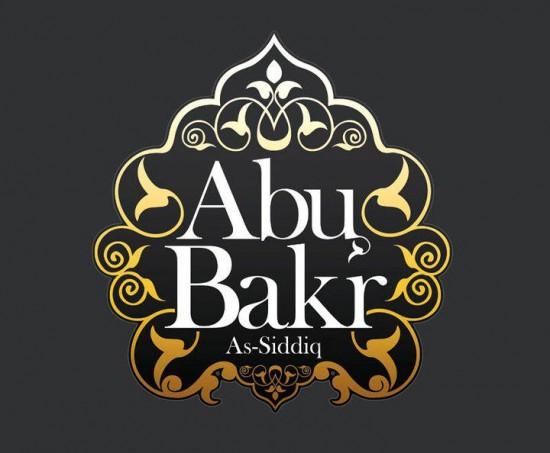 Abu Bakr al-Siddîq (qu'Allah soit satisfait de lui) :  un modèle de vertu et de loyauté