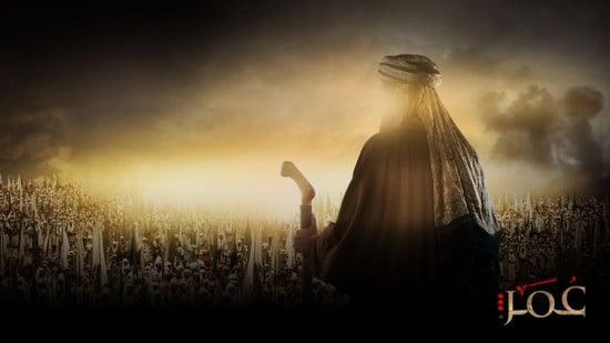 'Umar ibn al-Khattâb, « al-Farûq »