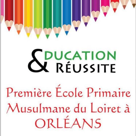 Ecoles musulmanes : contribuer pour éduquer