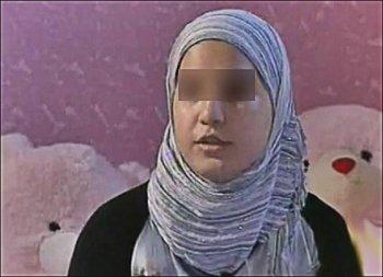 Une palestinienne dans le livre des records