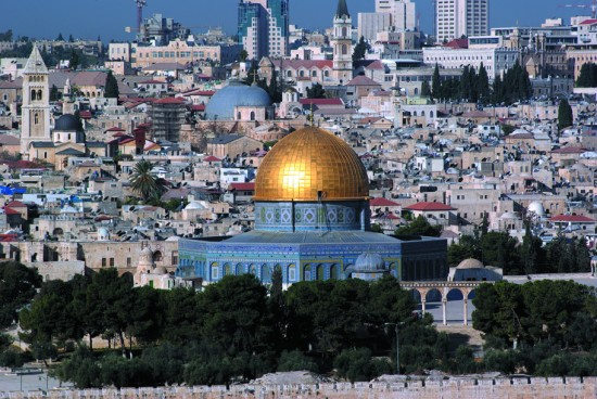 Al Quds (Jérusalem)