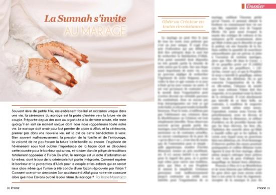 La sunnah s'invite au mariage
