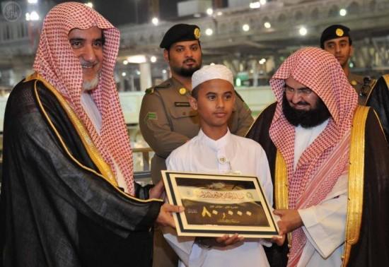 [VIDEO] Le vainqueur de l'International Quran Contest a 12 ans !