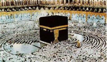 Et si vous preniez la direction de la Mecque en 2014 ?
