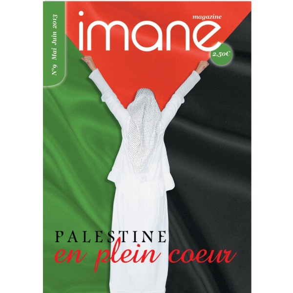 ma vie en palestine imane magazine. Black Bedroom Furniture Sets. Home Design Ideas