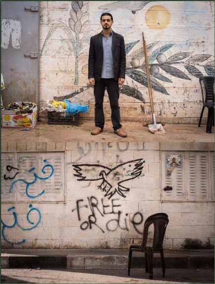 Portraits de Palestine : «Une vie (presque) ordinaire»