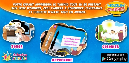 application_islam