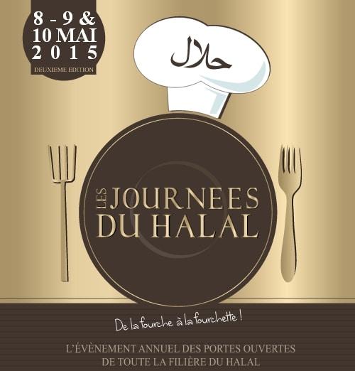 Les Journées du Halal 2015 : Deuxième édition