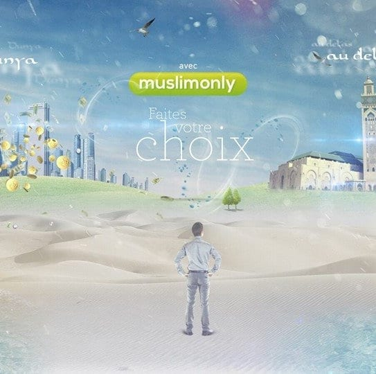 MuslimOnly : Un jeu de société pour musulmans