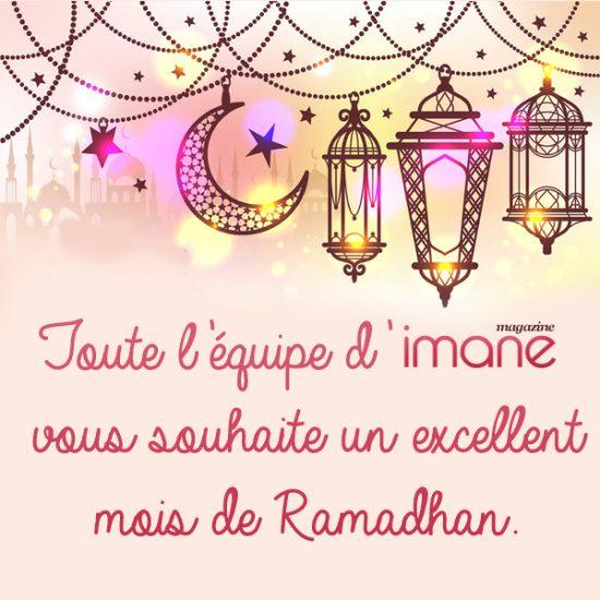 Ramadan 2018 débute jeudi 17 mai en France !