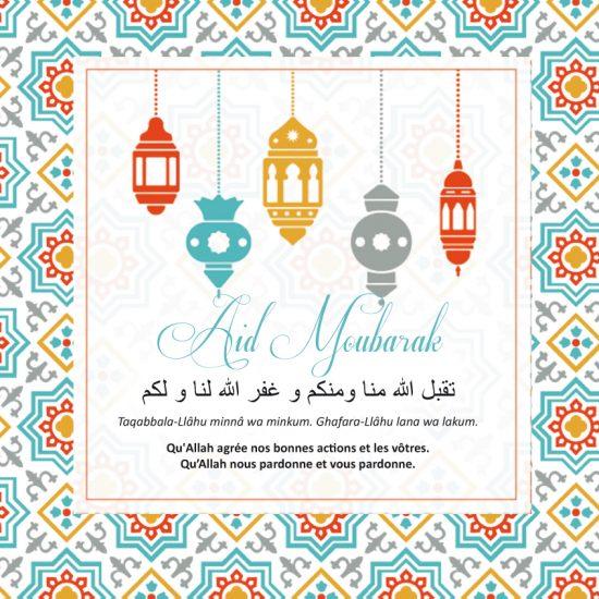 La fin du Ramadan en France : mercredi 6 juillet 2016