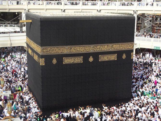 Expiez vos péchés grâce au jeûne d'Arafat