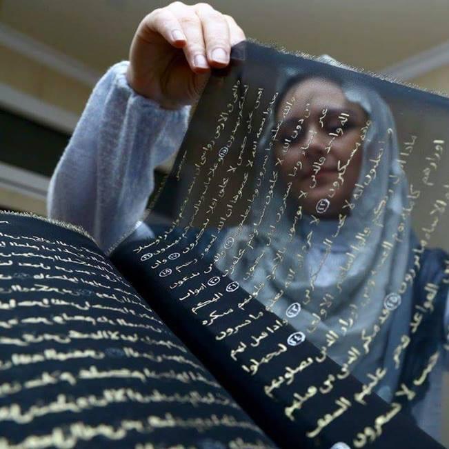 Les 8 Coran les plus incroyables au monde