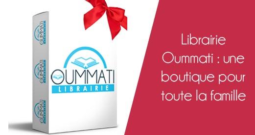 Librairie Oummati : une boutique pour toute la famille